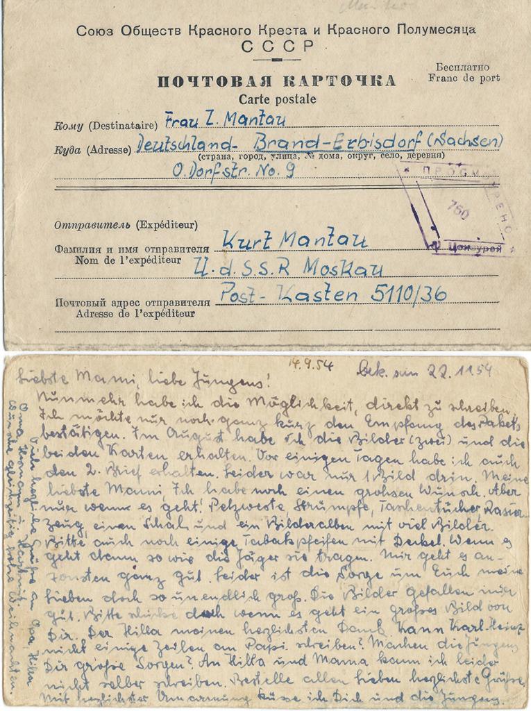 Abbildung der Postkarte von Kurt Mantau an seine Familie, 2. Oktober 1954